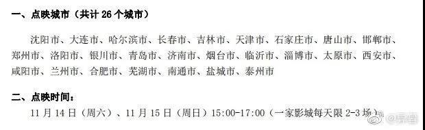 """usdt自动充值(caibao.it):《除暴》上映两天破亿,港片将再次""""救市""""? 第3张"""