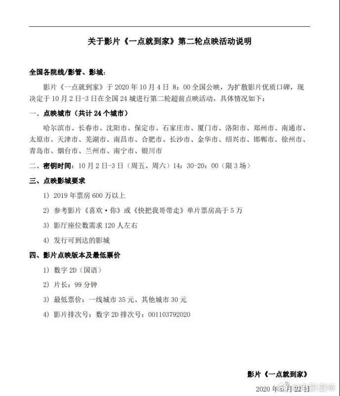 """usdt自动充值(caibao.it):《除暴》上映两天破亿,港片将再次""""救市""""? 第14张"""