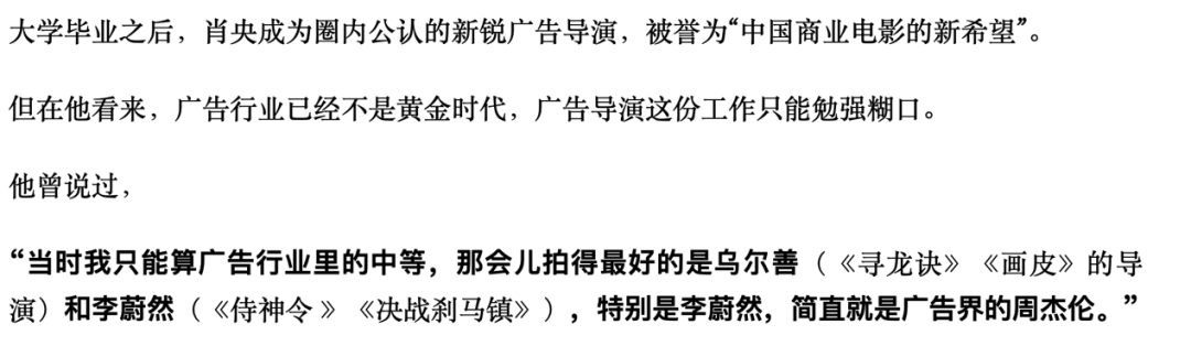 usdt支付平台(caibao.it):《晴雅集》《侍神令》题材撞车,谁是最强阴阳师 第27张