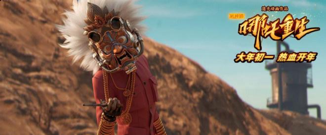 《新神榜:哪吒重生》揭露艺术特辑揭露上帝的宇宙