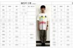 荣梓杉进组3个月长高5厘米 年仅14岁身高飙至182
