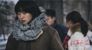 《日光之下》曝光终极海报 禁忌三角恋暗藏危险