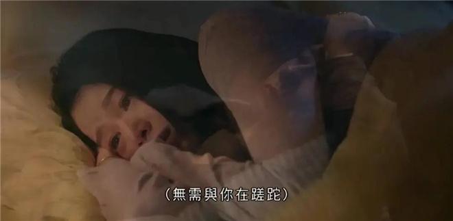 usdt自动充值(caibao.it):用教科书般的演技征服陈凯歌,胡杏儿早该红了!