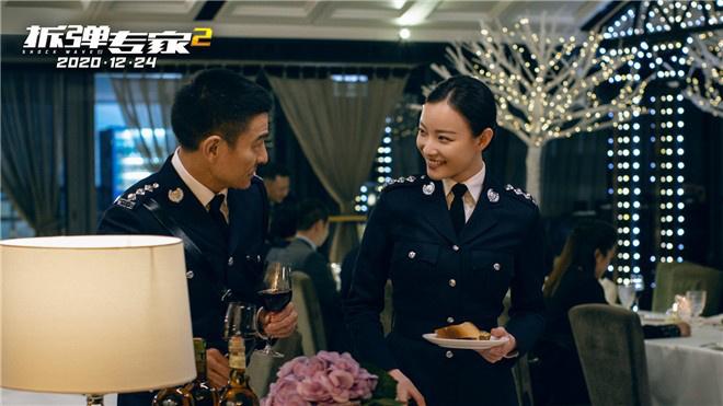 《拆弹专家2》曝光默契特别版倪妮哭刘德华安慰