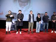 《日光之下》举办首映礼 导演:剧本到上映历时8年