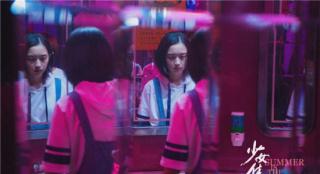 《少女佳禾》曝預告定檔12.11 少女展開復仇計劃