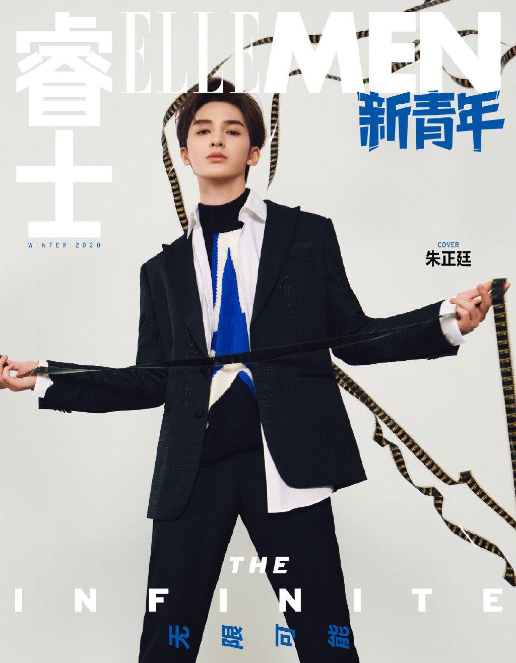 sunbet:《'朱'》正廷西服{套装登时}尚『「杂志」』 【演绎少年】的温柔与坚韧 第1张
