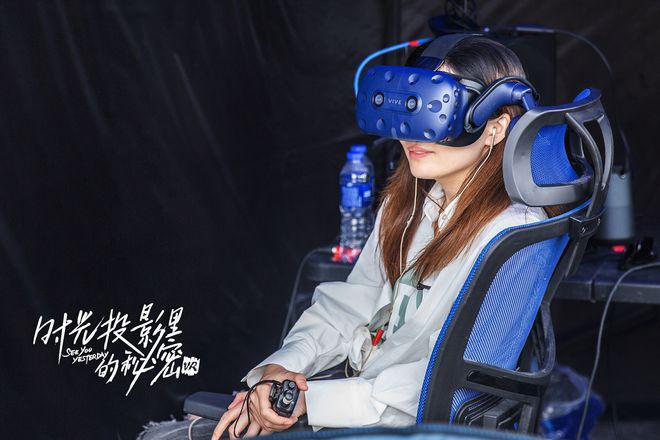 青春爱情VR电影《时光投影里的秘密》头发概念海报