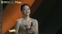 """第33届金鸡奖开幕式 王景春、咏梅登台""""点亮金鸡"""""""