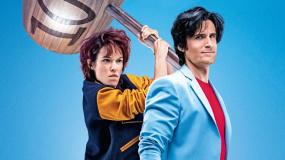 法國喜劇電影《城市獵人》定檔預告