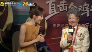 陶玉玲:只要我走的动,就算百岁也要来参加金鸡奖