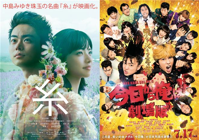 usdt支付平台(caibao.it):上影节日本新片展12月举行 《北斋》《线》等将映 第3张