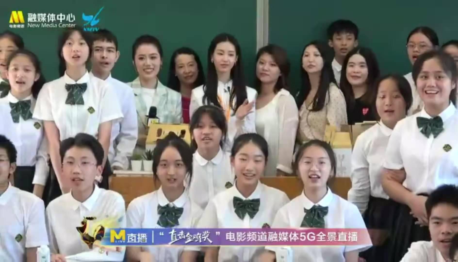 厦门女孩陈都灵首次亮相金鸡奖 并返回学校为30周年校庆