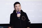 11月26日下午,电影《第十一回》在第33届中国电影金鸡奖金鸡影展上,进行了全球首映。导演陈建斌和制片人朱子亮一同出席映后见面会,并交流了自己的创作心得。