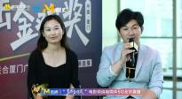 王丽娜新作《村庄音乐》入围金鸡创投:压力大也有动力