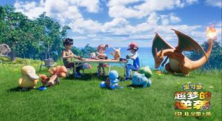 《寶可夢:超夢的逆襲 進化》發預告 皮卡丘賣萌