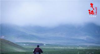 《氣球》發布藏語片尾曲 《度母贊歌》滌蕩心靈
