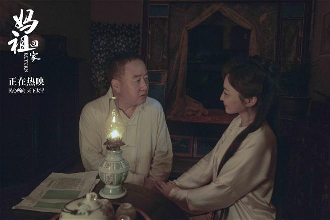 《妈祖回家》曝光花絮豆腐Xi石格黛西揭秘护肤秘籍