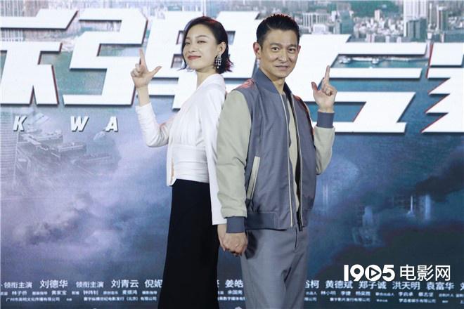 《拆弹专家2》金鸡出道刘德华弃刘青云为妮妮