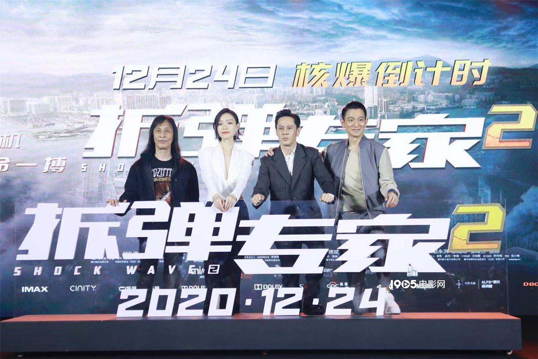 《拆弹专家2》露脸金鸡 刘德华为倪妮放弃刘青云