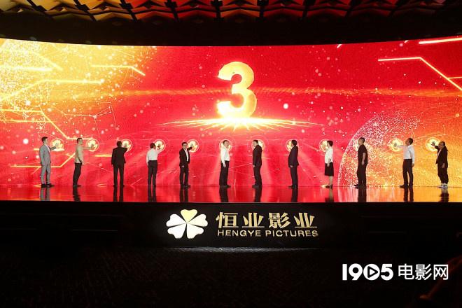 横野12新片上映《中国乒乓》 《误杀2》曝光故事