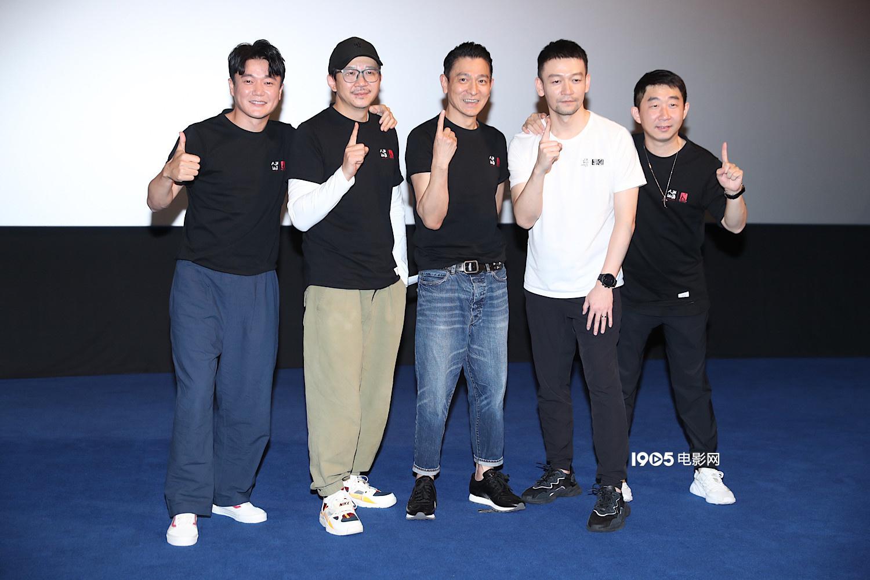 《漂泊地球2》定档2023年新年档 刘德华惊喜露脸