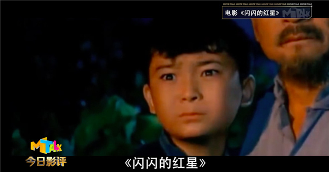 """币游国际[(allbet6.com):电影频道+百度,""""智感超清""""若何助力老片修复 第7张"""