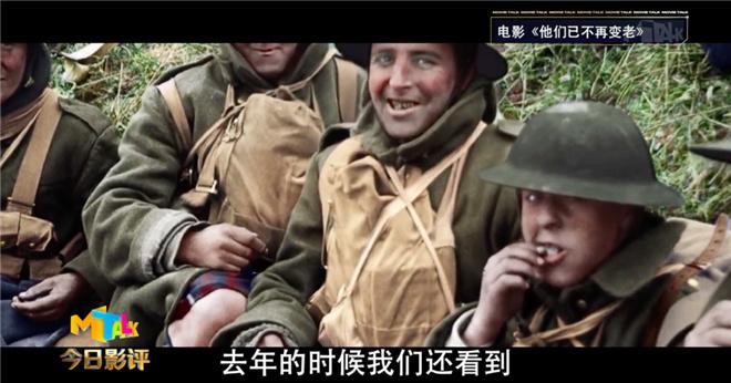 """币游国际[(allbet6.com):电影频道+百度,""""智感超清""""若何助力老片修复 第5张"""