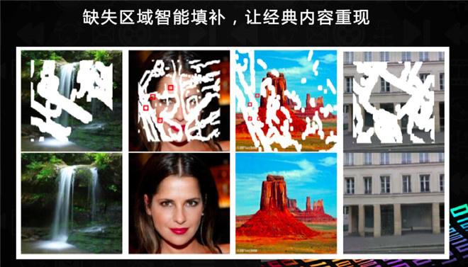 """币游国际[(allbet6.com):电影频道+百度,""""智感超清""""若何助力老片修复 第9张"""