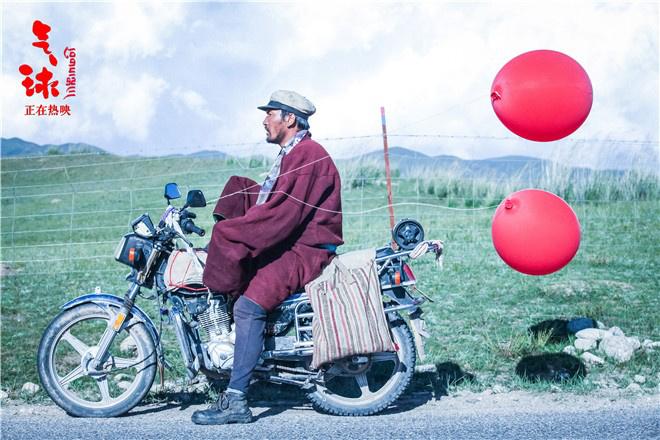 万玛才旦新片《气·球》,再推出藏语推广曲《飞》