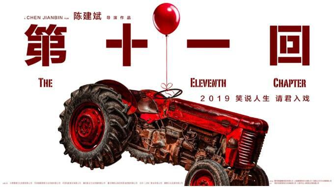 allbetgaming(allbet6.com):直击金鸡奖 |《落难地球2》定档!刘德华惊喜现身 第6张