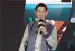 """11月27日下午,电影《拆弹专家2》在第33届中国电影金鸡奖期间举办了""""新品拆箱""""发布会。导演邱礼涛、监制兼主演刘德华、主演倪妮亮相活动现场,向观众进一步""""剧透""""电影的内容。"""