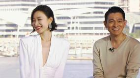 《拆彈專家2》劇組做客直播間 劉德華調侃廈門比倪妮更美