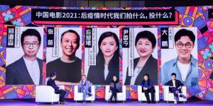 中国娱乐产业年会举行 《寻龙诀》将拍系列电影