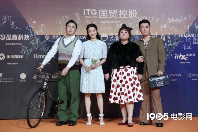 电银付大盟主(dianyinzhifu.com):金鸡奖红毯星光璀璨 刘德华李现易烊千玺帅气逼人 第7张
