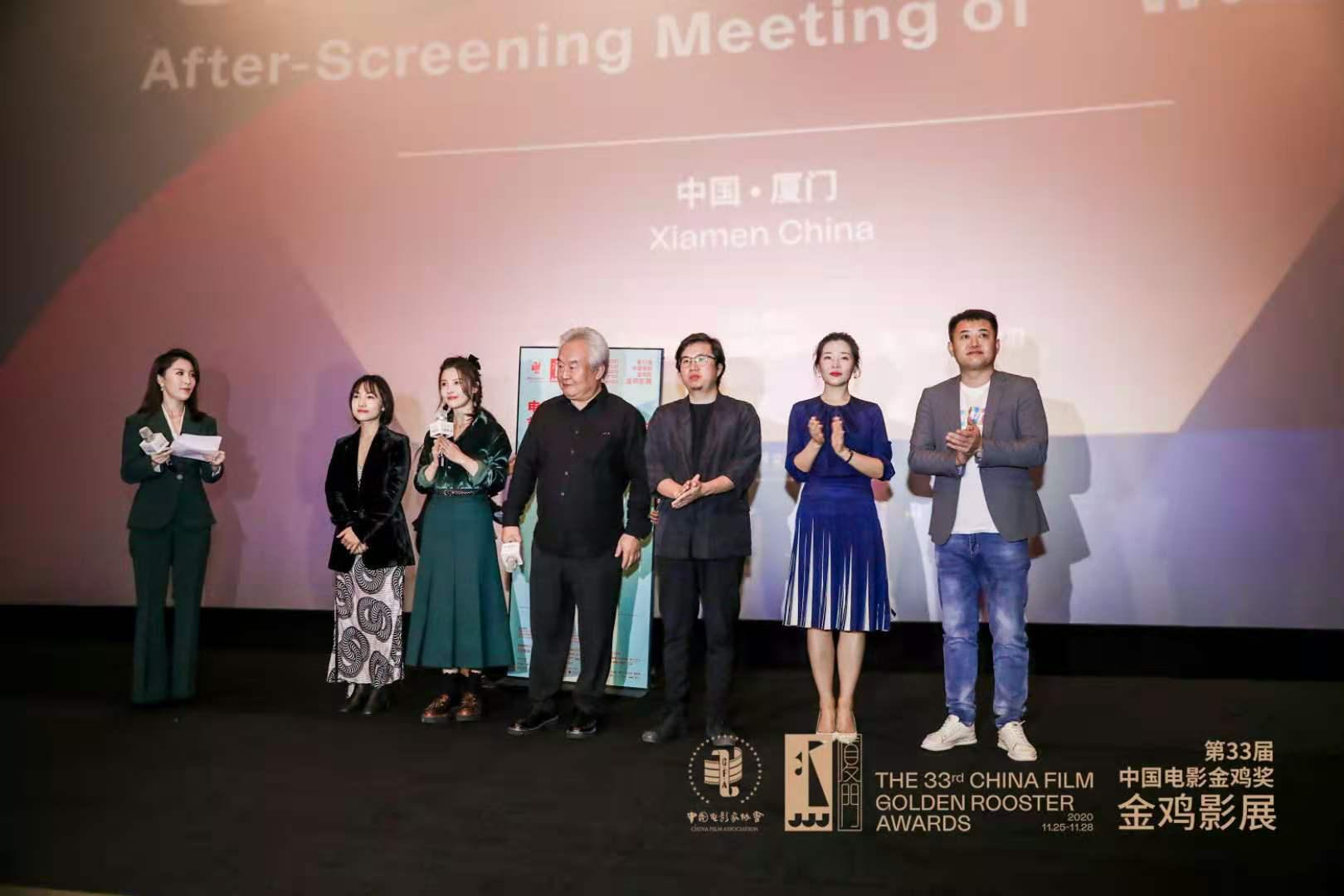 片名:《乌海》首映式黄紫山一镜最终 这场争吵引起了热议