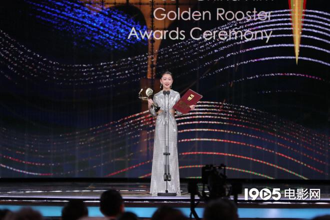 币游:周冬雨获金鸡奖最佳女主 成90后首位大满贯女演员 第2张
