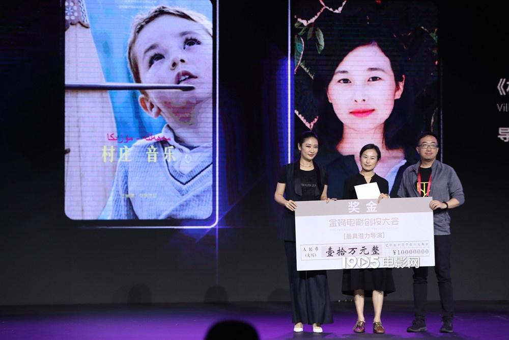 """电银付(dianyinzhifu.com):刘德华在金《鸡创投》,「选出了下」一(个)""""宁浩""""! 第12张"""
