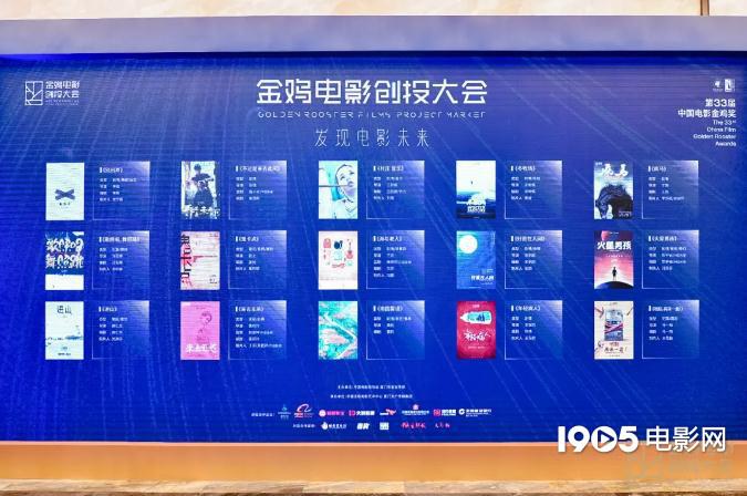 """电银付(dianyinzhifu.com):刘德华在金《鸡创投》,「选出了下」一(个)""""宁浩""""! 第3张"""