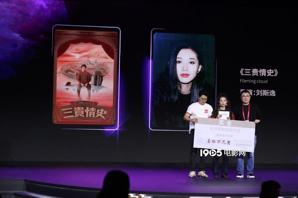 """电银付(dianyinzhifu.com):刘德华在金《鸡创投》,「选出了下」一(个)""""宁浩""""! 第11张"""