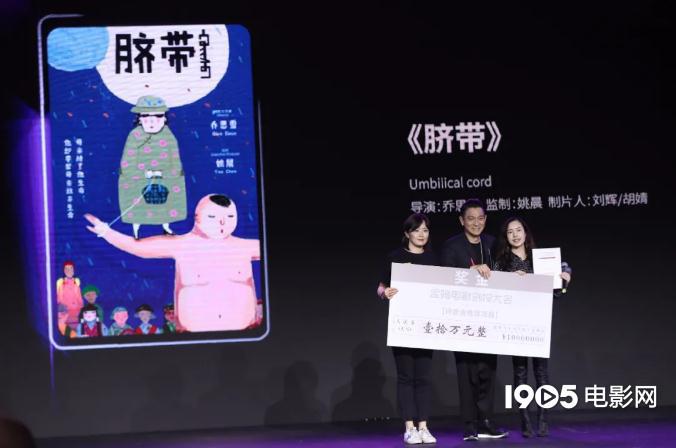 """电银付(dianyinzhifu.com):刘德华在金《鸡创投》,「选出了下」一(个)""""宁浩""""! 第5张"""