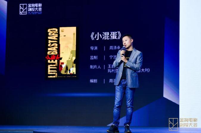 """电银付(dianyinzhifu.com):刘德华在金《鸡创投》,「选出了下」一(个)""""宁浩""""! 第8张"""