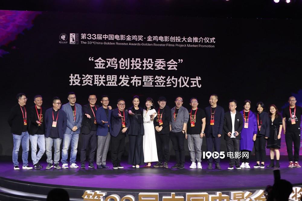 """电银付(dianyinzhifu.com):刘德华在金《鸡创投》,「选出了下」一(个)""""宁浩""""! 第1张"""