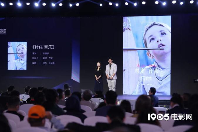 """电银付(dianyinzhifu.com):刘德华在金《鸡创投》,「选出了下」一(个)""""宁浩""""! 第10张"""