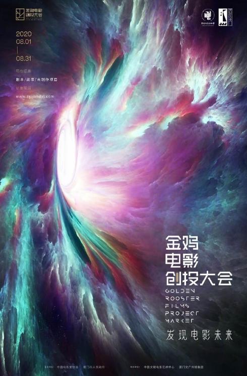 """电银付(dianyinzhifu.com):刘德华在金《鸡创投》,「选出了下」一(个)""""宁浩""""! 第13张"""