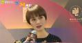 袁泉獲獎后采訪 回憶初次獲得金雞獎滿懷激動