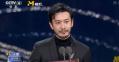 黃曉明憑借《烈火英雄》獲得金雞獎最佳男主角