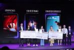 11月27日晚,第33屆中國電影金雞獎·金雞電影創投大會推介儀式在廈門舉辦,創投主評審黃建新、劉德華、徐崢以及電影人陳道明、李少紅、梁靜等出席推介儀式,為入圍項目頒發榮譽。