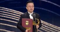 《我的喜马拉雅》获金鸡奖最佳中小成本故事片奖