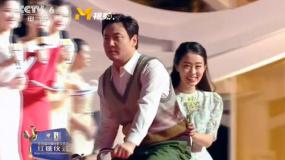 《你好,李焕英》剧组亮相 沈腾骑自行车走红毯